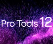 Avid lanza Pro Tools 12